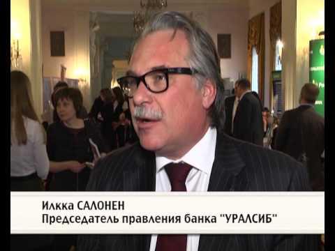 UralSib Banki kredit