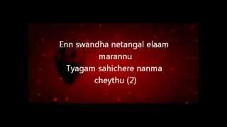othiri othiri  snehichorellam malayalam christian devotional songs