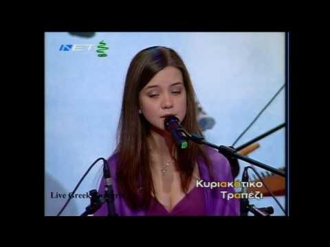 Μιλώ για σένα - Αρετή Κετιμέ (Live)