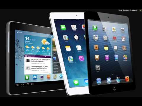 Чем смартфон отличается от планшета?