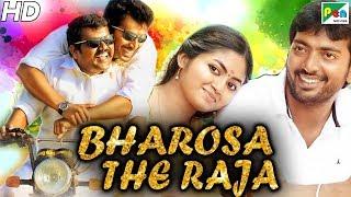 Bharosa The Raja (Raasa Mandhiri) New Released Hindi Dubbed Movie 2020   Kaali Venkat,Kalaiarasan