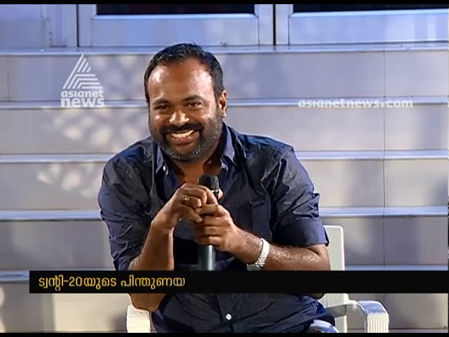 കേരളം കലാശക്കൊട്ടിലേക്ക് |  ചാലക്കുടി  മണ്ഡലം | ELECTION SPECIAL LASTLAP