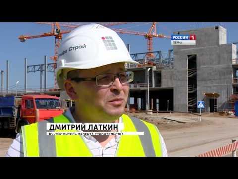 Новый пермский аэропорт - есть работа для всего Урала