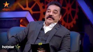 Kamal வெளியிட்ட உண்மை குறும்படம்! | Bigg Boss