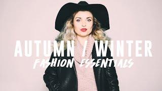 Autumn / Winter Fashion Essentials | Helen Anderson
