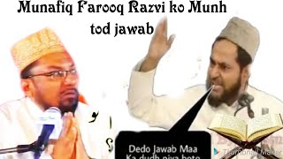 Jarjis ko tamancha by Farooq Razvi? || exposed Farooq Razvi(Jhooto ka Badshah)