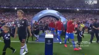 أتليتكو مدريد و بايرن ميونخ - دورى أبطال أوروبا المجموعة الرابعة
