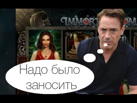 Видео Играть казино адмирал