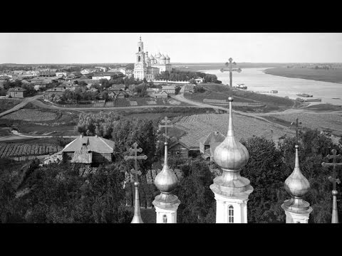 Волга. От истока до Каспия / River Volga: source to the Caspian Sea - 1903: 1/ 5-5
