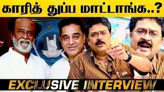 Exclusive Interview S.V.Sekar