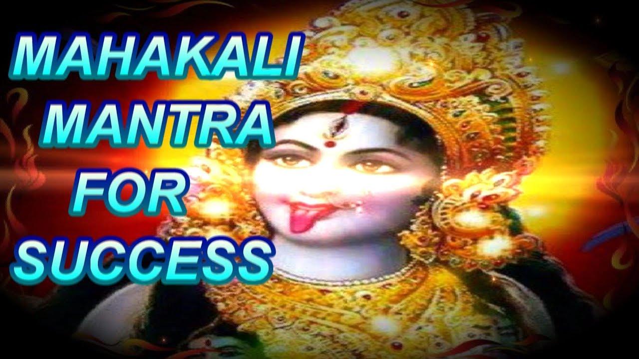Mahakali Mantra Powerful Kali Shabar M...