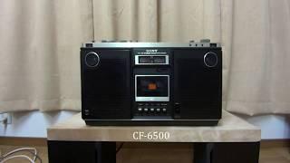 SONYの1970年代~1990年代のラジカセ13機種を切り替えながら1曲通しで再...