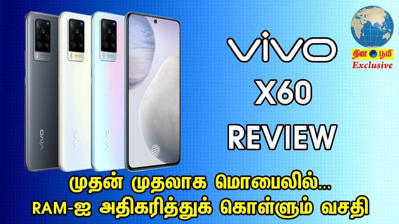 Vivo X60 5G Review in Tamil | Vivo X60 Full Review in Tamil |DSLR கேமராவில்  உள்ள சிறப்பு அம்சங்கள்