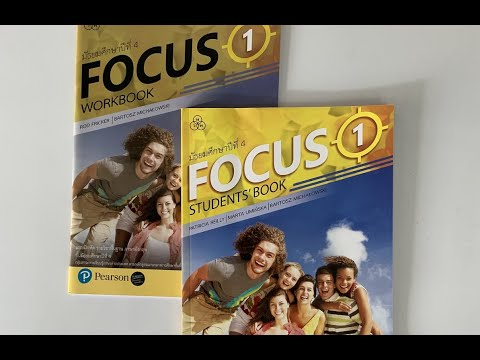 WorkBook Focus 1 Unit 1 Family and Friends
