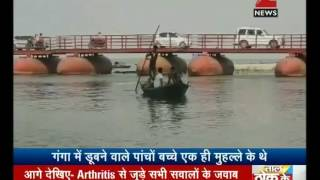 Patna: Five Children Drown In River Ganga