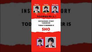 ARASHI INSTAGRAM STORY TAKEOVER Saturday SHO.