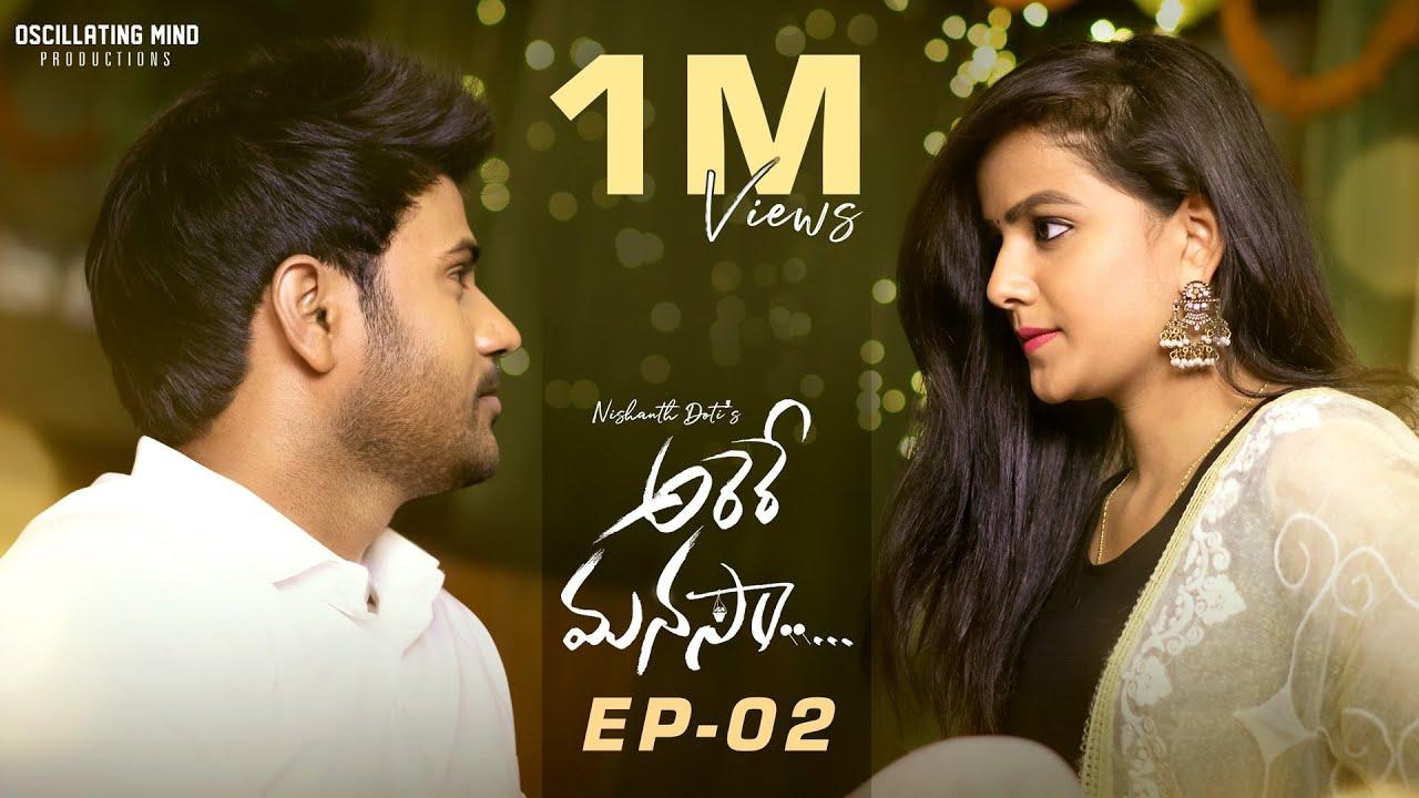 Download Arere Manasa Telugu Web Series Ep - 2 | Vaishnavi Chaitanya, Kumar Kasaram | Nishanth Doti | 4k HD