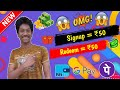 Signup And Redeem ₹50    Signup Bonus Withdraw Paytm Cash Earning App 2021 Malayalam    Pinky & Me  
