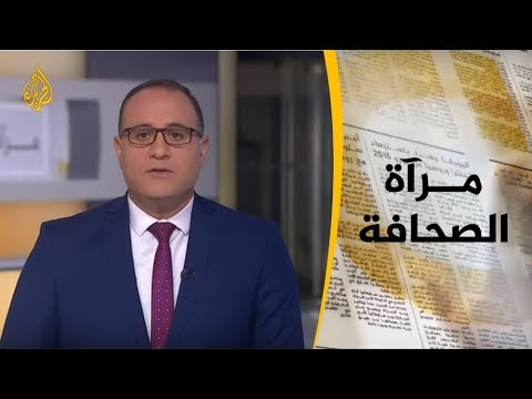 مرآة الصحافة الثانية 17/7/2019  - نشر قبل 4 ساعة