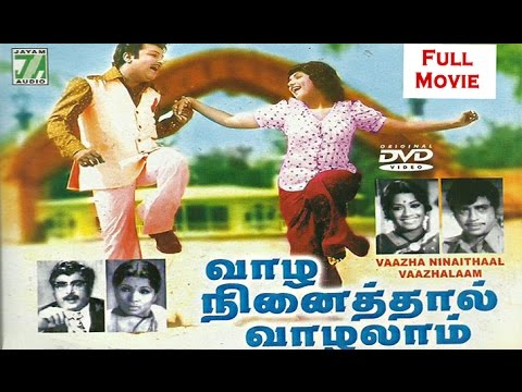 Vaazha Ninaithaal Vaazhalaam (1978) | Tamil Classic Full Movie | Tamil Cinema Junction