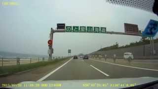 のと里山海道 石川県金沢市から輪島方面へ 日本の道100選 能登有料道路(現在は無料)