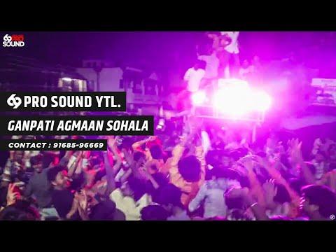 DJ 69 Yavatmal 2017