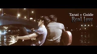 Tanai and Guide - Real Love *BL* [My Dream ]