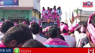 TRS leader Indra Karan reddy Election Campaign