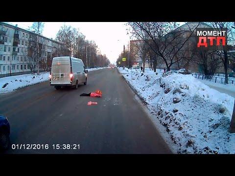 Момент ДТП: Газель сбила ребёнка, Ижевск, 01.12.2016