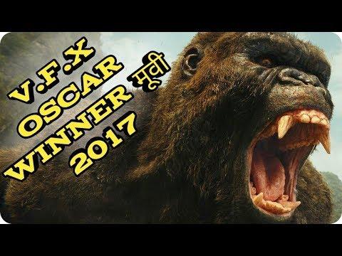 Academy oscar Award movie for Best Visual Effects, vfx oscar winner movies