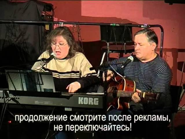 Марина Багинская и Юрий Насыбуллин