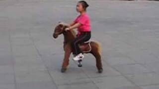 Not Rocking Horse, It's Moving Pony, Ride On It And Run