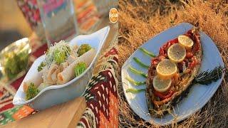 سمك بوري سنجاري - سلطة بروكلي بالبطاطس   | شبكة و صنارة حلقة كاملة