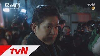 「笛吹き男」予告映像(ユ・ジュンサン)…