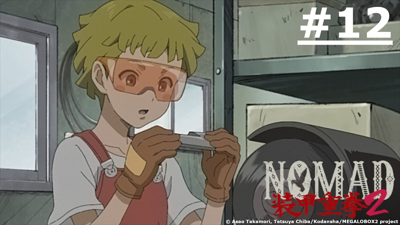 《機甲拳擊》第二季 #12 (繁中字幕 | 日語原聲)【Ani-One】