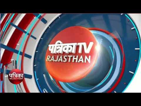 जयपुर कर्फ्यू update: कर्फ्यू में ढील से लौट रही राजधानी की रफ़्तार