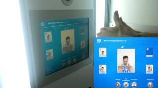 Фотокабина компании «ФОТОАВТОМАТ» - Серия снимков(http://photo-automat.com Демонстрация работы программного обеспечения для фотокабины PhotoAutomat-ST в режиме серия снимков., 2017-01-20T21:20:08.000Z)