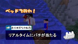 【Minecraft】お前らちょっと自分勝手 #2【マインクラフト】