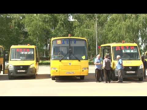 Юрий Мишанков осмотрел школьные автобусы
