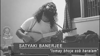 tomay bhoje shob haralam satyaki banerjee arunabha gupta