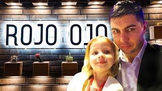Самый вкусный Ресторан Rojo ojo Лучший кальян Папа в теме Мексиканская кухня Удиви себя и друзей