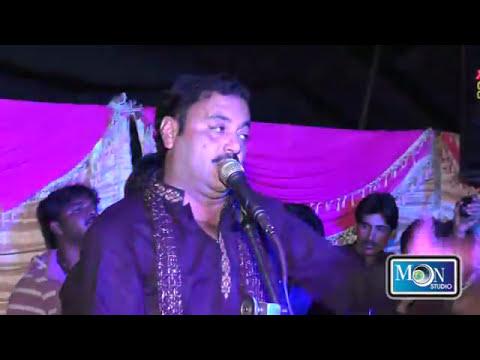 Ahmad Nawaz Cheena Oy Kamla Yar  Tan Wat Yar Hoonden Moon Studio Pakistan 2017
