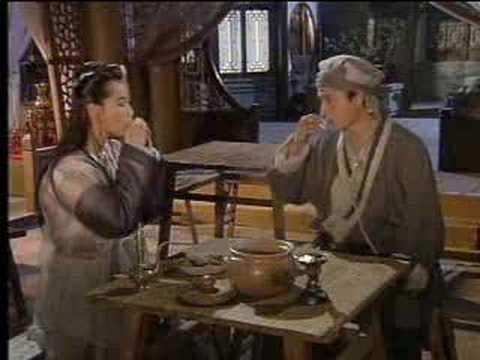 Heaven Sword and Dragon Saber 1994 (4)
