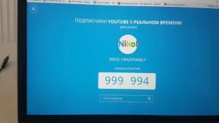 ПОДАРОК НА НОВЫЙ ГОД !  МИЛЛИОН в ПРЯМОМ ЭФИРЕ !   1 000 000 ПОДПИСЧИКОВ ! СОБЫТИЕ  ГОДА 2016
