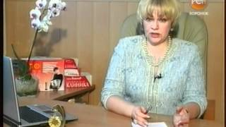 Похудеть в Воронеже Славянская клиника.mpg