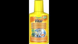 Витамины для аквариумных рыб Tetra Vital