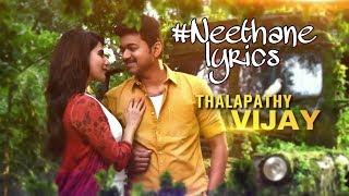 Cover images Mersal   Neethane Lyrics   Vivek   AR Rahman, Shreya Ghoshal  