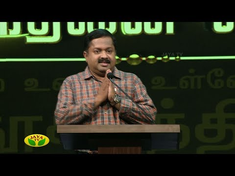 Sindhanai Sei Motivational Speaker  Dr.G.Sivaraman - Seg 01