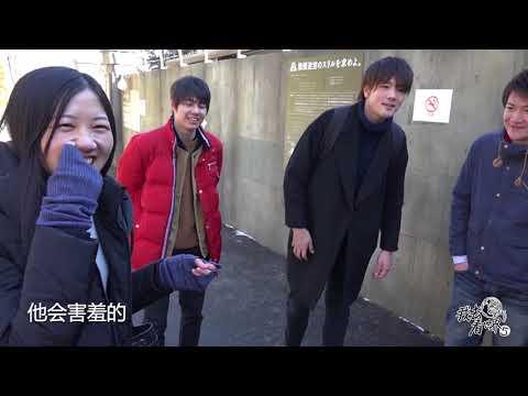 05季63集:在日本我们采访了一群日本学生,非常礼貌。【第五季】真实的日本