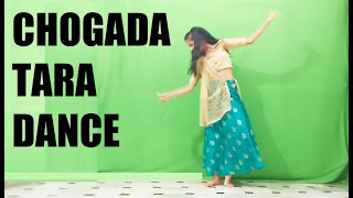 Chogada Tara Dance By Khushi l Dev Dance Choreography